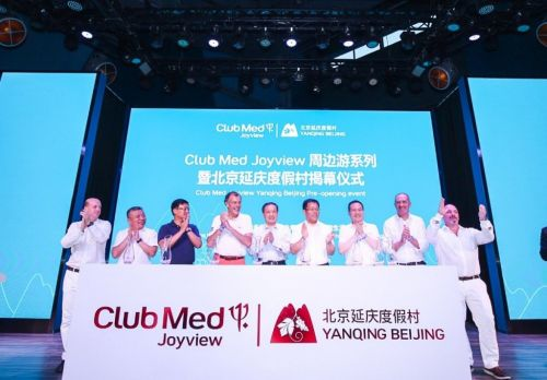 Club Med ouvre son 7e resort en Chine