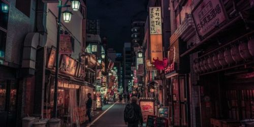Top 4 Things to Do in Tokyo, Japan: 2020 Guide